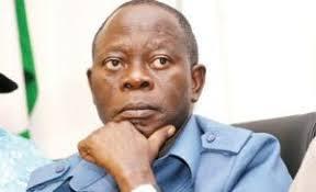 Protesters storm APC secretariat, demand Oshiomhole's sacking